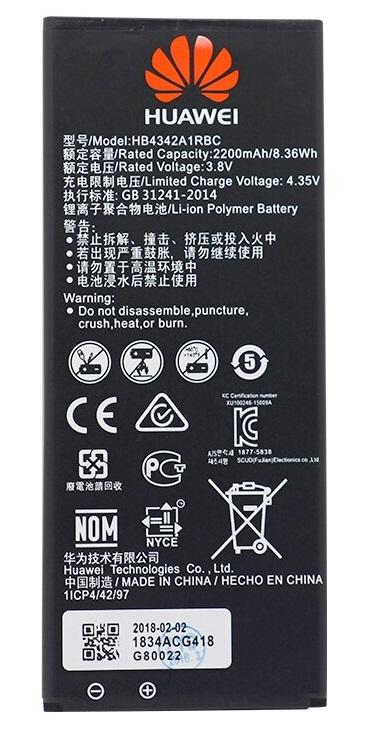 Аккумулятор для Huawei HB4342A1RBC Honor 4A/5A/Y5 II/Y6 II