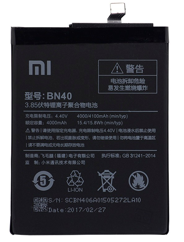 Аккумулятор для Xiaomi BN40 Redmi 4 Pro