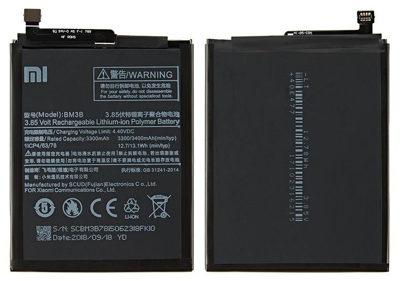 Аккумулятор для Xiaomi BM3B Mi MIX 2 /MIX 2S