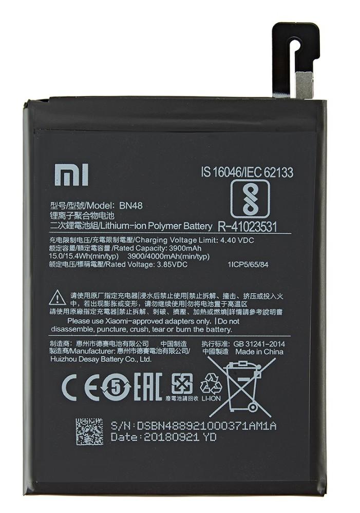 Аккумулятор  для Xiaomi BN48 Redmi Note 6 Pro