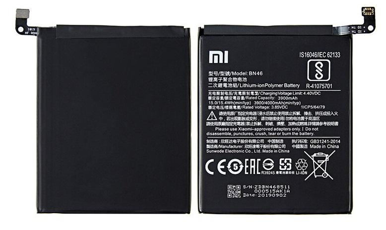 Аккумулятор для Xiaomi BN46 Redmi 7 \ Redmi note 6