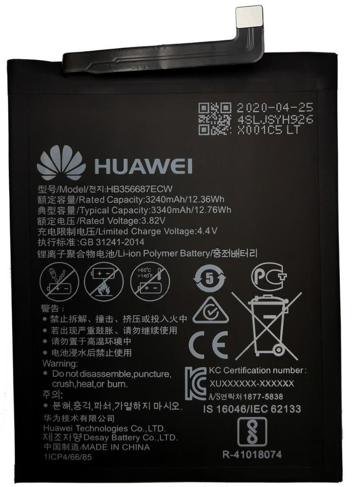 Аккумулятор для Huawei HB356687ECW Nova 2 Plus/Nova 2i/Honor 7X/9i/P30 Lite/Mate 10 Lite