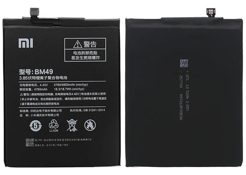 Аккумулятор для  Xiaomi BM49 Mi Max
