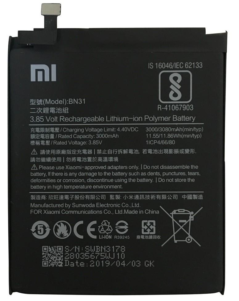 Аккумулятор для Xiaomi BN31 Mi 5X/Mi A1/Redmi Note 5A/Redmi Note 5A Prime