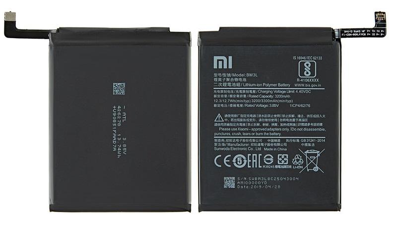 Аккумулятор для Xiaomi BM3L Mi9