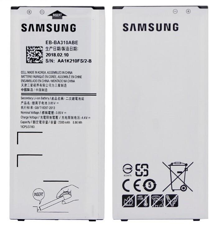 Аккумулятор EB-BA310ABE для Samsung Galaxy A3 2016, A310, A310F, A310M, A310Y  2300mAh