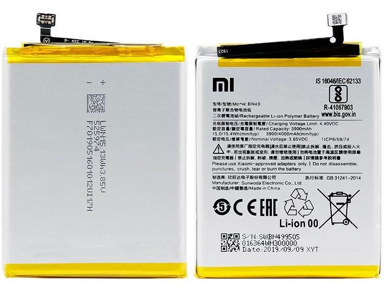 Аккумулятор для Xiaomi BN49 Redmi 7A