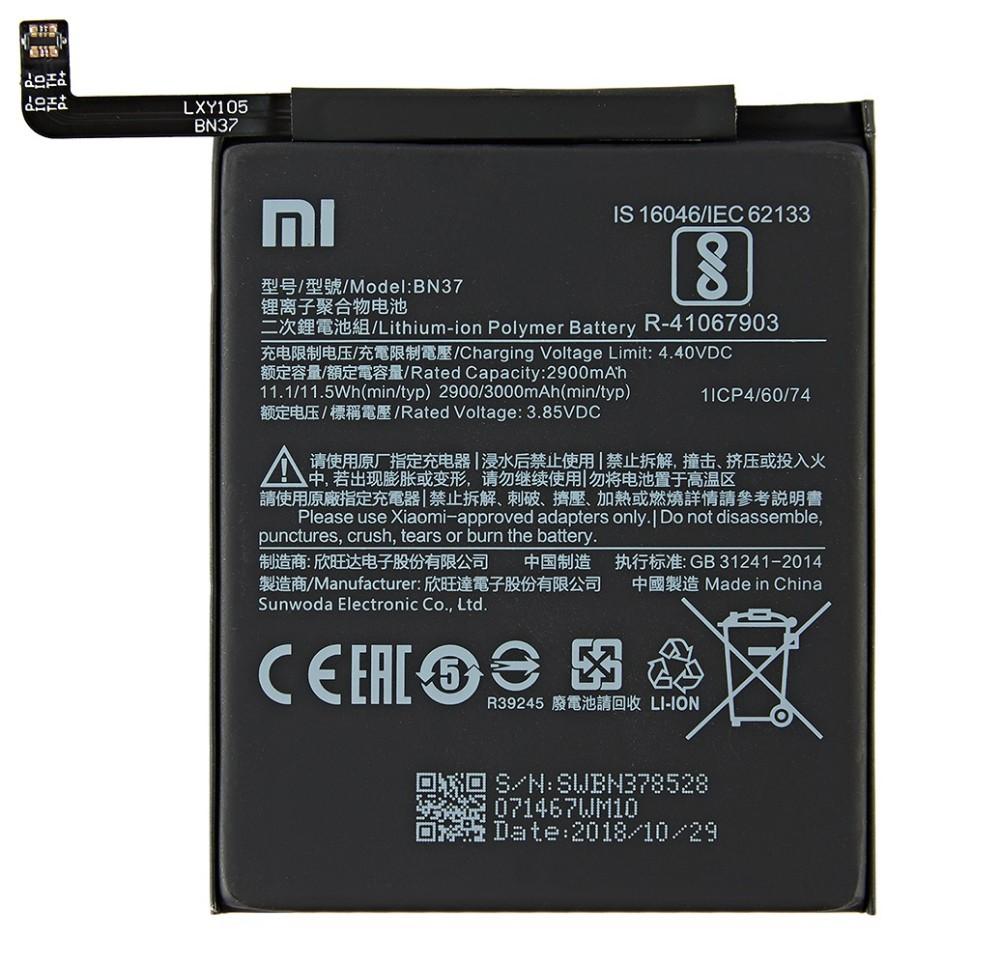 Аккумулятор для Xiaomi BN37 Redmi 6/6A