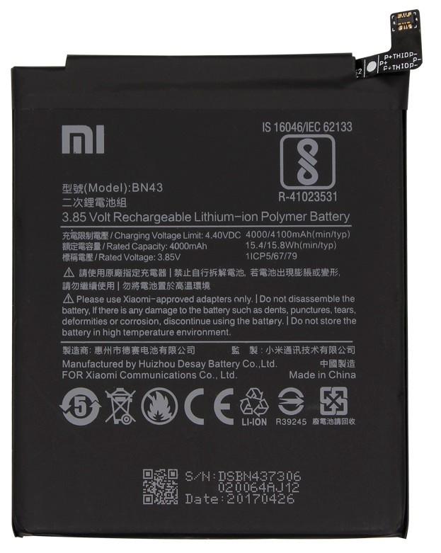 Аккумулятор для Xiaomi BN43 Redmi Note 4x