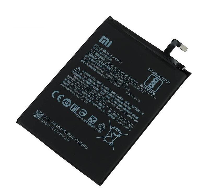 Аккумулятор для Xiaomi  BM51 Mi Max3