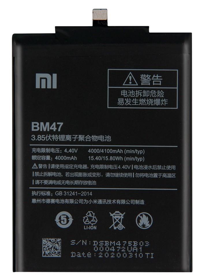 Аккумулятор для Xiaomi BM47 Redmi 3/Redmi 3S/Redmi 3x/Redmi 4x