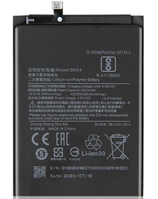 Аккумулятор для Xiaomi BN54 Redmi Note 9