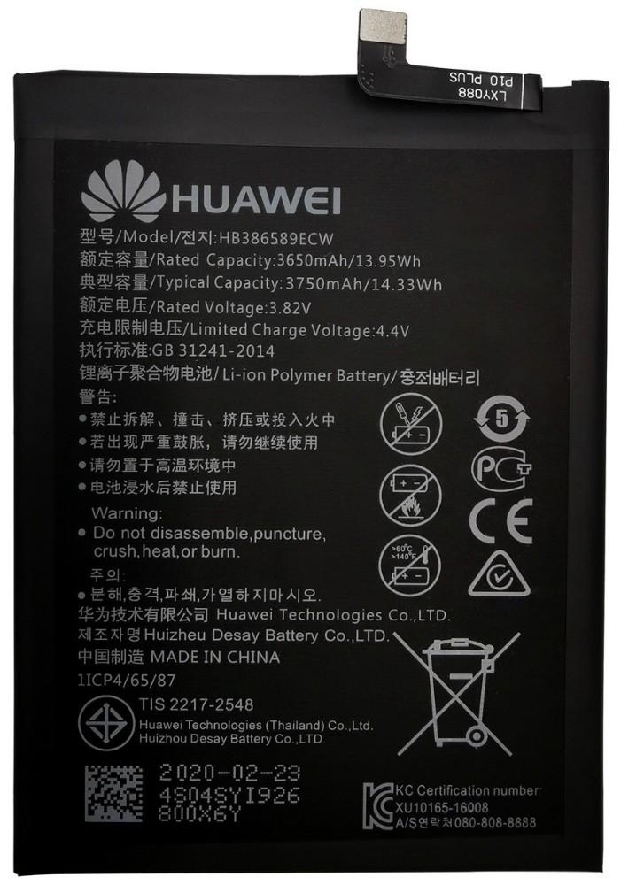 Аккумулятор для Huawei HB386589ECW Nova 4/ Nova 5T/ P10 Plus/View 10/Honor Play/Nova 3/Mate 20 Lite/Honor 20