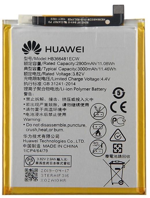 Аккумулятор для Huawei HB366481ECW Honor 8 /Honor 8 Lite / P8 Lite 2017/Honor 9 lite/ 5C / 7С/ 7A Pro / 7 Lite / P10 Lite / P9 / P9 Lite / 6C Pro/Nova Lite 2017, P20, P Smart,P20 Lite