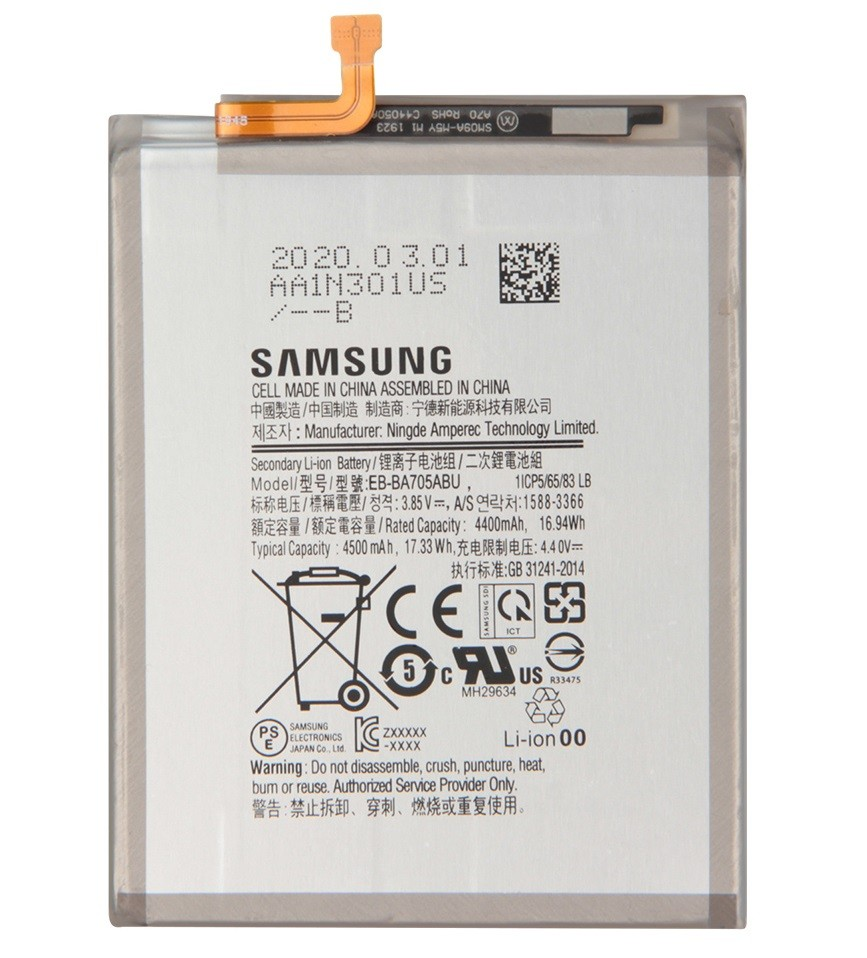 Аккумулятор EB-BA705ABU для Samsung Galaxy A70, A705, SM-A705  4500 mAh