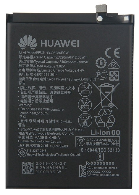 АКБ для Huawei HB396286ECW ( Honor 10 Lite/Honor 10i/Honor 20 Lite/P Smart 2019 )