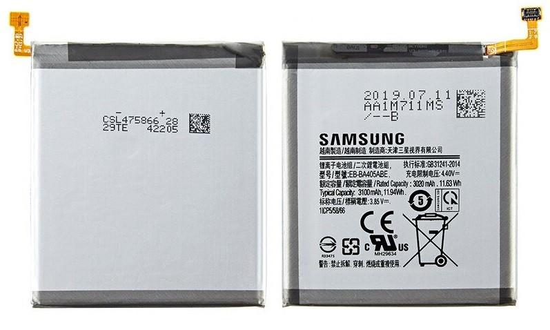 Аккумулятор EB-BA405ABE для SAMSUNG Galaxy A40  3100mAh