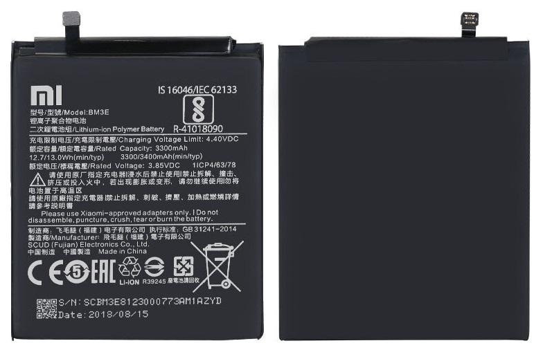 Аккумулятор для Xiaomi BM3E  Mi 8