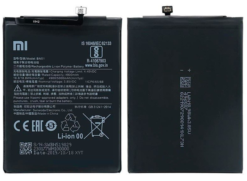 Аккумулятор для Xiaomi  BN51 Redmi 8
