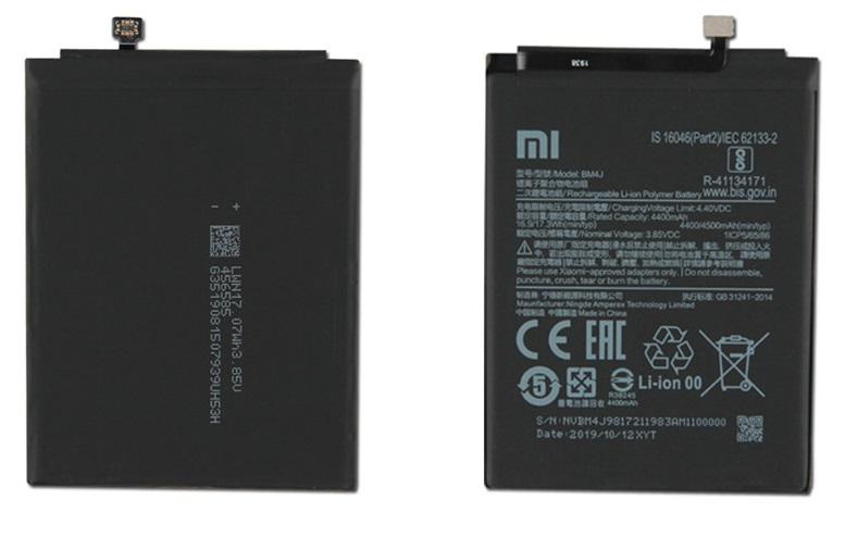 Аккумулятор для Xiaomi BM4J Redmi Note 8 Pro