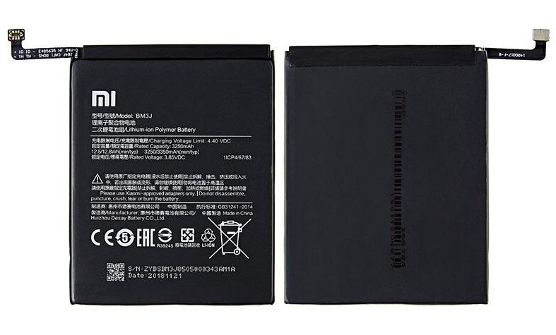 Аккумулятор для Xiaomi BM3J 8 Lite